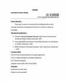 resume for teachers in format search stuff to buy pinterest sle resume