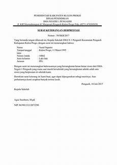 download contoh surat keterangan instansi resmi