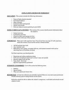 12 best images of resume information worksheet high