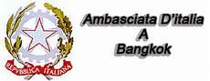 consolato italiano a bangkok ambasciata italiana in thailandia bangkok pathumwan lumphini