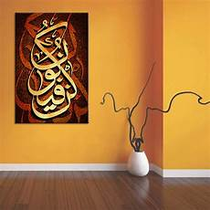 Kaligrafi Arab Islami Gratis Kaligrafi Arab Kun