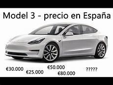 Precio Tesla Model 3 En Espa 241 A
