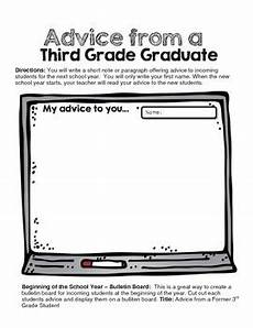 third grade end of the school year activities awards by amazing documents