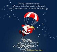 best merry christmas whatsapp dp fb profile picture 2016