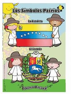 dibujos de los simbolos naturales del estado barinas recorriendo venezuela un para 237 so en el caribe s 237 mbolos patrios de la rep 250 blica bolivariana de