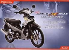 Modifikasi Motor Supra 125 Injeksi by Modifikasi Motor Honda Supra X 125 Pgm Fi Injeksi Top Non