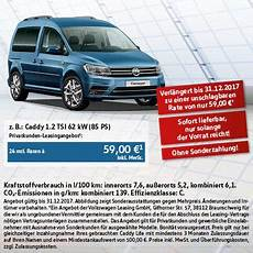 Volkswagen Nutzfahrzeuge Tiemeyer Gruppe