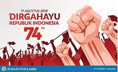 Spirit Malvorlagen Indonesia 17 August Indonesia Happy Independence Day Greeting Card