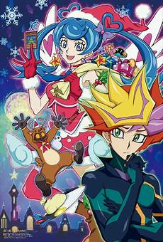 it s a yugioh vrains yugi chica y anime
