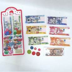 counting money worksheets in peso 2196 money exchanging money new philippine peso 2 worksheets schoolkid ph schoolkid ph