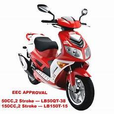 roller 4 takt china 50cc 2 stroke 150cc 4 stroke eec new model scooter