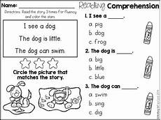 kindergarten reading comprehension for beginning readers multiple choice