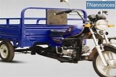 tuk tuk a vendre a vendre tricycle tuk tuk motos ben arous hammam lif