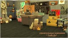 sims 3 by mulena carl shop sims 4 downloads