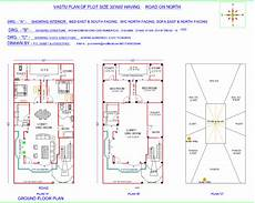 vastu house plan for north facing plot indian vastu plans
