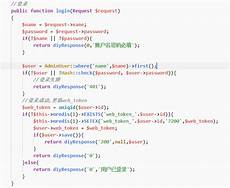 laravel auth验证流程以及guard守卫和自定义驱动driver驱动 使用web token验证