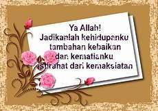 20 Dp Bbm Doa Islami Untuk Keluarga Bergerak Cara Android