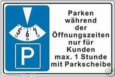 Parkplatz Schild Parken W 228 Hrend Der 214 Ffnungszeiten F 252 R