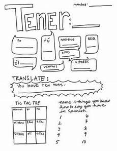 worksheet tener answers 18726 tener practice worksheet by wiater teachers pay teachers