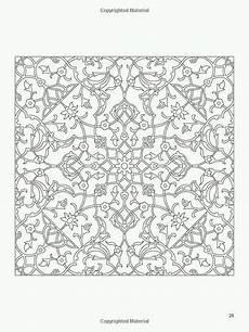 Arabische Muster Malvorlagen Pin Auf Malen