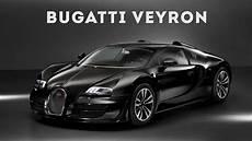 La Bugatti Veyron Nouveau Bolide De Cristiano Ronaldo