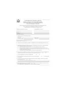 fillable form rp 425 e application for enhanced star exemption for the 2018 2019 school year