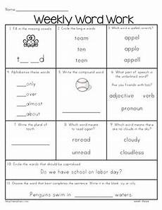 second grade common core weekly word work yearlong pack by sunnydays