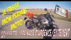 1 Je Passe Mon Permis Moto Poussette 233 Vitement