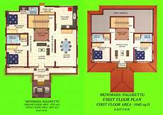 kerala nalukettu house plans page for you movies download kerala architecture nalukettu