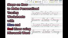 steps how to make personalized tracing worksheets with blue and lines using microsoft
