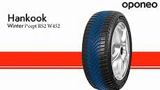 Tyre Hankook Winter I Cept Rs2 W452 Winter Tyres Oponeo