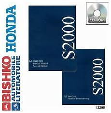 free auto repair manuals 2004 honda s2000 electronic toll collection honda s2000 repair manual ebay