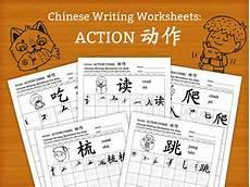 handwriting worksheets diy 21345 writing worksheets 20 pages diy printable instant
