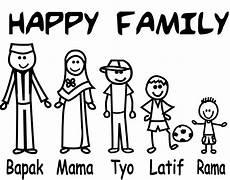Stiker Happy Family Paan Dah Dijeh Theory