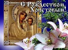 russische weihnacht erlangen wladimir