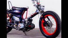 Modifikasi Honda C70 Chopper by Modifikasi Honda Astrea Grand Custom Cub Chopper