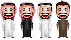 Gratis Kartun Islami Islamic Zona