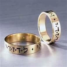 jewish wedding rings the wedding specialiststhe wedding