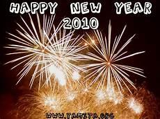 christian wallpaper happy new year 2010 iii