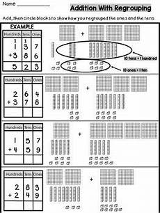 addition block worksheets 8796 three digit addition with regrouping with base ten blocks by s