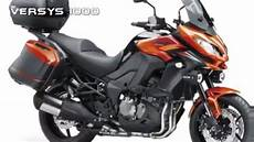 2017 Kawasaki Versys 1000 Revealed Colours And A Dash