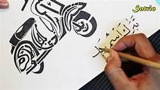 Kaligrafi Vespa Nusagates