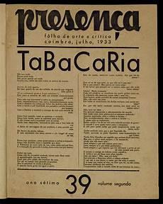 file tabacaria 07 1933 presenca 39 p1 jpg wikimedia commons
