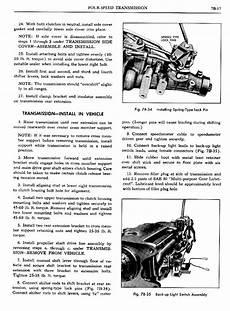 car engine manuals 2005 pontiac bonneville parental controls old cars and repair manuals free 1998 pontiac bonneville parental controls 1985 pontiac 6000