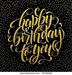 golden sparkling birthday fireworks card birthday happy birthday to you vector gold glitter lettering for