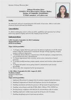 factory worker resume objectives mt home arts