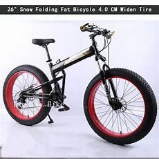 21 speeds 26 x17 folding bike 4 0 wide tire bicycle