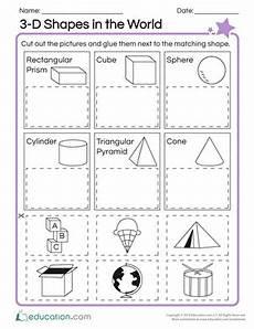 3d shapes worksheets education com