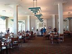 Mammoth Springs Hotel Dining Room