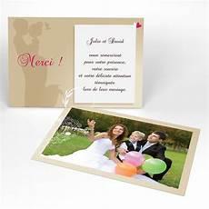 carte de remerciement youpi 1 fille mariage rectangle